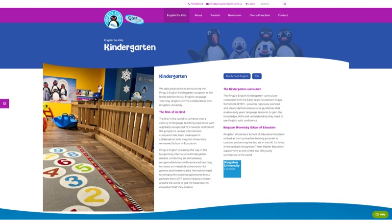 Pingu's English page design - kindergarten